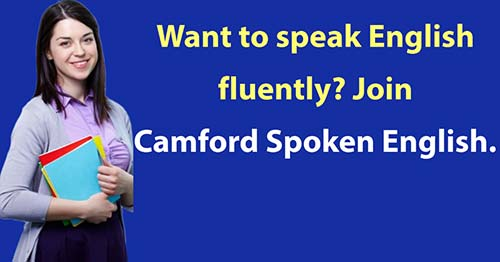 Camford-spoken-english